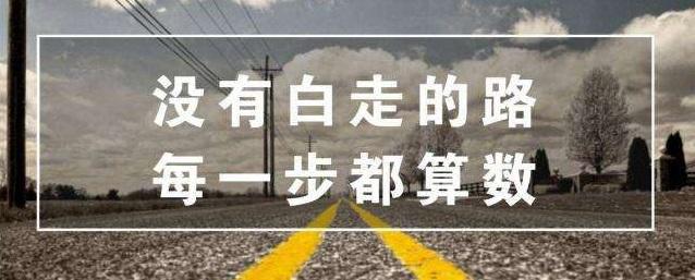 倒计时72h!2019高考加油!优发娱乐官方网站和你一起奋战这个夏日!!
