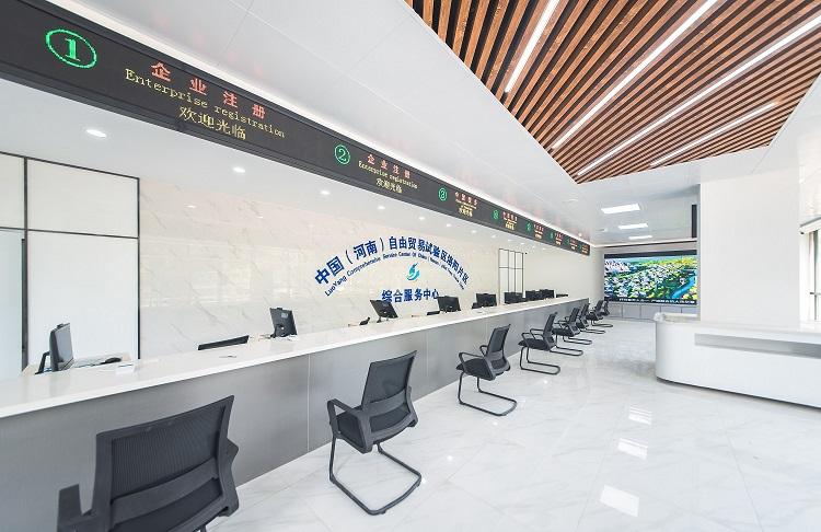 利好!洛阳自贸区综合服务中心试运营,打通服务企业最后一步