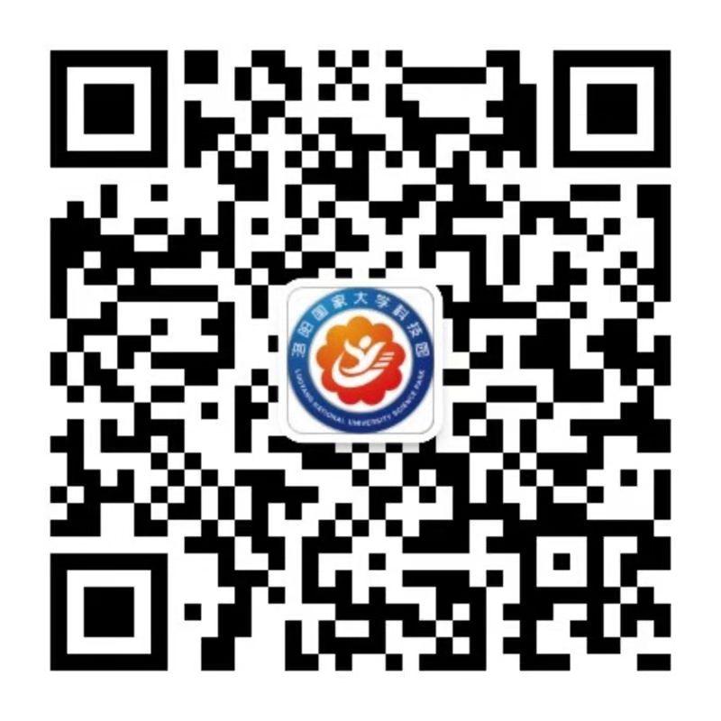 洛阳国大学家千亿国际qy8二维码